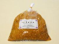 米糀みそ(袋入り1kg)